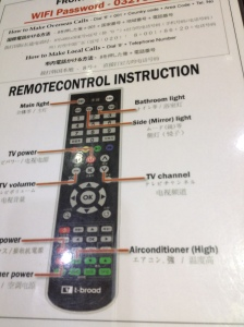 Dear Korea, thank you for being awesome. I can control everything in the room without moving, though I kept forgetting to turn the light on before I went to the bathroom.