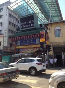 Reboot Chinatown, reboot.