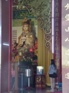 Tian Hou