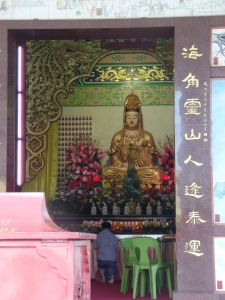 Guan Yin, the Goddess of Mercy