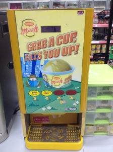 In case you can't see that's a mashed potato and gravy dispenser in a 7-11.